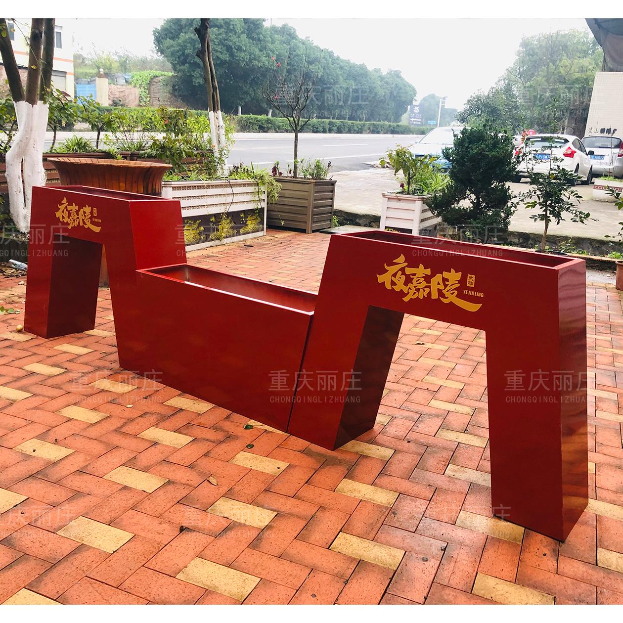 重庆丽庄铝合金组合花箱定制LOGO铝板花箱厂家直销